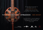 Tarhu Connections - a double CD launch