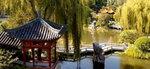 Chinese Gardens Chamber Music Festival