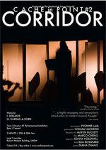 Cache in Point #2: Corridor