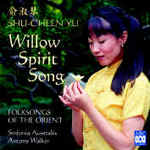 Willow spirit song