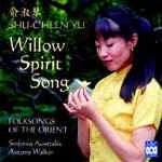 Willow spirit song