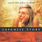 Japanese Story (soundtrack)