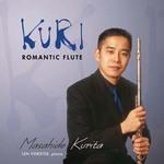 Kuri: Romantic Flute