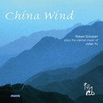 China wind