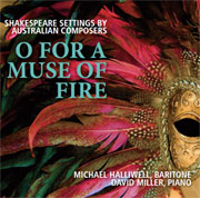 Muse CD cover with a colourful Venetian carnival mask