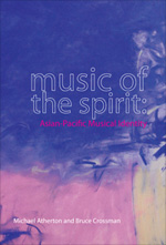 cover of music of the spirit book (amc 2009)