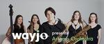 Artemis Orchestra (presented by WAYJO) : Perth International Jazz Festival 2018