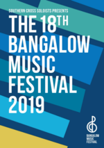 BMF Concert 1: Festival Welcome : Bangalow Music Festival 2019