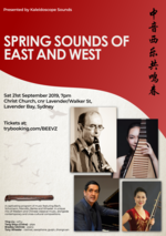Spring Sounds of East And West