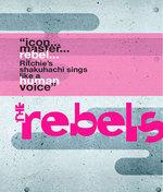 THE REBELS - Brian Ritchie Trio