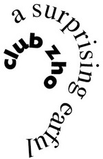 Club Zho 96 Members Launch/Young & Emerging Composers