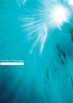 The Song Company: Sunken Dreams