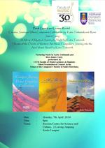 Book Launch and Lecture Recital