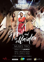 Reclaiming the Spirit : Muses Trio CD launch @ Boggo Road Gaol