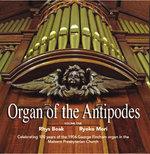 Organ of the Antipodes