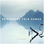 50 Chinese Folk Songs / Julian Yu ; Ke Lin, piano.default/product?slug=50-chinese-folk-songs